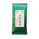 Fujihara Tea Growers - Tamaryokucha - New Package