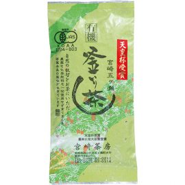 Miyazaki Sabo kamairicha yabukita & native variety 2