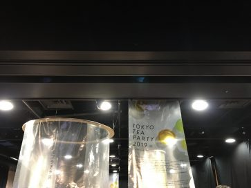 Tokyo Tea Party
