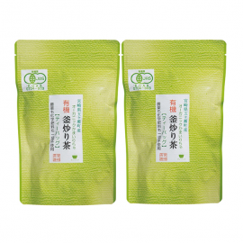 MS kamairicha tea bag 2packs