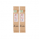 Miyazaki Sabo Three Year Matured Bancha 2 packs