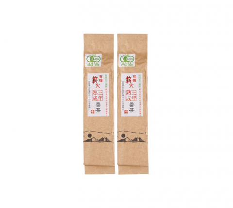 Miyazaki Sabo Three Year Matured Bancha 2 packs