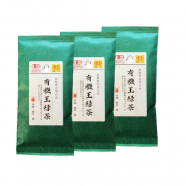 Fujihara Tea Growers - Tamaryokucha - New Package - 3 packs