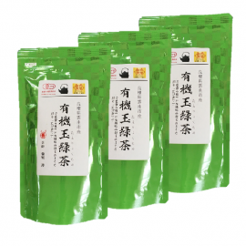 Fujihara Tea Growers - Tamaryokucha Kabusecha Blended - 3 packs
