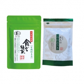 Green Tea Powder Set - Kamairicha & Benifuki