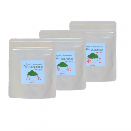 Matcha Chaka - Ceremonial - Gyokuro Powder - 3 packs