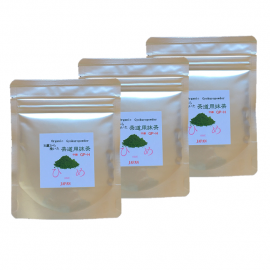 Matcha Hime - Ceremonial - Gyokuro Powder - 3 packs