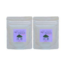 Matcha Sae - Ceremonial - Gyokuro Powder - 2 packs