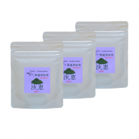 Matcha Sae - Ceremonial - Gyokuro Powder - 3 packs